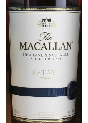 Macallan Estate Box-L-900x1250-Malt Whisky Agency