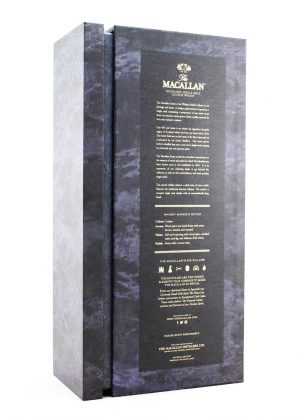 Macallan Estate Box-R-900x1250-Malt Whisky Agency