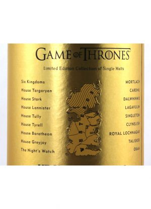 Mortlach Six Kingdoms Game of Thrones-L-900x1250-Mlat Whisky Agency