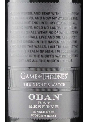 Oban Game of Thrones-The Knight's Watch-L-900x1250-Malt Whisky Agency
