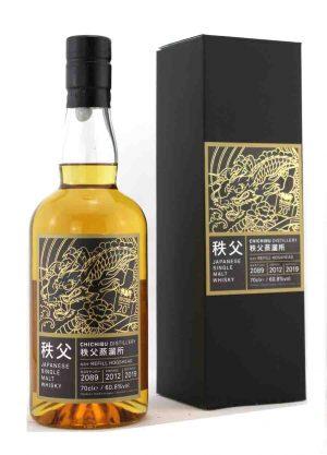 Chichibu 2012 Japanese Single Malt Whisky 60.8%-F-900x1250-Malt Whisky Agency