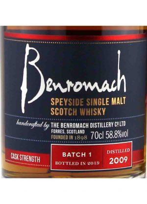 Benromach 2009 Batch 1 Release 2019 58.8%-L-900x1250-Malt Whisky Agency