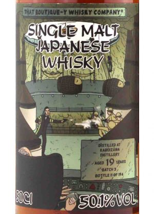 Karuizawa-That Boutique-Y Whisky Company-19 Year Old 50.1%-L-900x1250-Malt Whisky Agency
